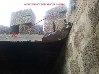 Строительство дома из арболита фото 9